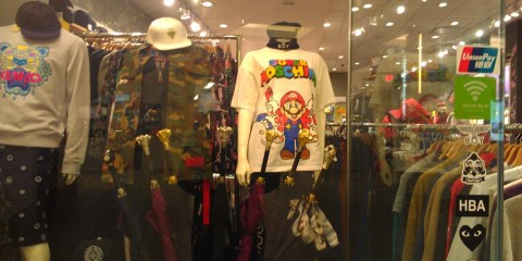 Super Moschino Shirt