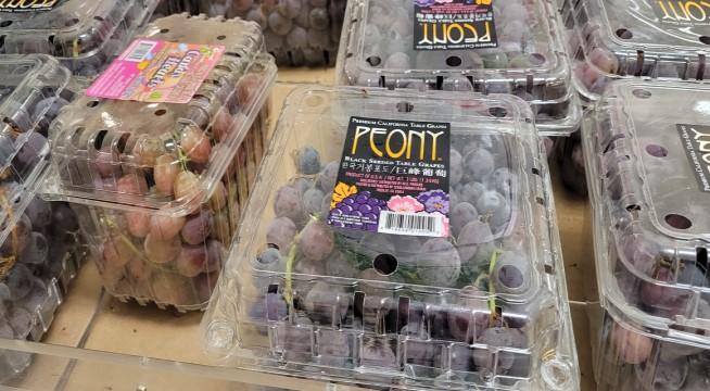 Kyoho Grapes